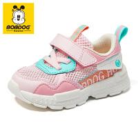 巴布豆童鞋2021新款夏款儿童软底学步鞋防滑宝宝鞋男童女童机能鞋-浅粉红