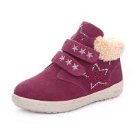 【119元2双】天美意童鞋儿童鞋子特卖休闲鞋DX0125