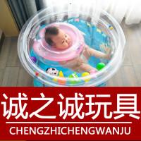 游泳池儿童 婴儿游泳池 家用新生儿童加厚透明洗澡桶充气支架保宝游泳桶