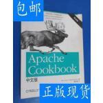 [二手旧书9成新]Apache Cookbook中文版(第2版) /Ken Coar,Ric
