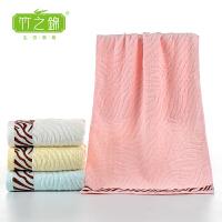 [当当自营] 竹之锦 竹纤维经典波浪毛巾柔软吸水干发巾混色四条装(粉黄蓝白)M-039