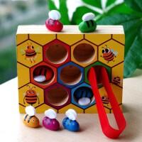蒙氏教具儿童早教玩具1一3岁宝宝益智夹珠子锻炼手指灵活的玩具
