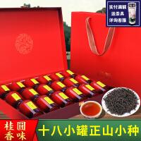 【10.12送品鉴装】2019新茶高端年货 过年*武夷山正山小种红茶礼盒装茶叶