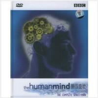 BBC纪录片:脑当益壮 2DVD 探索大脑的秘密 The Human Mind 视频 光盘