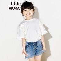 【折后价:160】littlemoco女童装舒适棉质花边装饰纯色短袖T恤针织衫KA171TEE220 moco