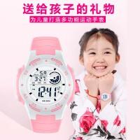 生日礼物儿童手表女防水夜光学生电子表女童运动电子手表韩版简约