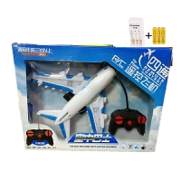 儿童玩具飞机1-3-6周岁7岁小孩5男孩子充电耐摔电动遥控飞机地上会跑四通道 下单送遥控器电池螺丝刀
