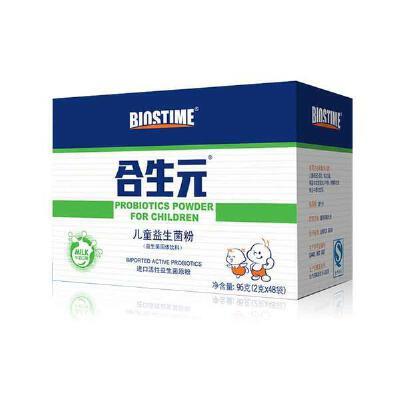 【直降30元】合生元 儿童益生菌粉 2g*48袋