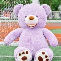 大熊抱抱熊公仔2米泰迪熊1.6布娃娃女生睡觉抱可爱毛绒玩具送女友 美国大熊-紫色 全长量3.4米(送小熊礼盒+玫瑰花)