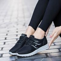 安全老人鞋2019春季新款妈妈鞋中老年健步鞋女软底舒适运动休闲鞋