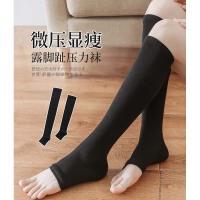 压力瘦腿袜女中筒露趾小腿袜子日系黑色长筒过膝长袜半腿及膝袜