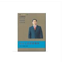 原装正版 !吴春容医务人员素质教育10VCD视频讲座光盘