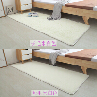 地毯客厅卧室茶几床边沙发可爱定制满铺榻榻米拼接房间垫