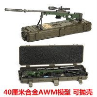 绝地吃鸡游戏周边模型 抛壳版AWM马格南狙击步枪合金大号不可发射抛壳版98k狙击步枪