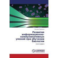 【预订】Razvitie Informatsionno-Kommunikativnykh Umeniy Pri Obu
