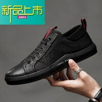 新品上市19冬季新款百搭休闲皮鞋男鞋潮流板鞋男春季韩版潮鞋 黑色