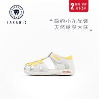 泰兰尼斯夏季儿童凉鞋透气超纤宝宝鞋女童男童包头防滑速干机能鞋