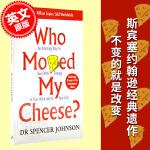 现货 谁动了我的奶酪? 英文原版 WHO MOVED MY CHEESE? 励志 不变的就是改变 斯宾塞・约翰逊遗作