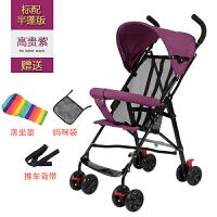 小孩推车婴儿推车 可坐躺超轻便携式折叠简易手推小伞车宝宝迷你1-3岁