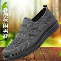 老北京布鞋男休闲鞋春秋单鞋中老年爸爸鞋轻便透气舒适一脚蹬男鞋