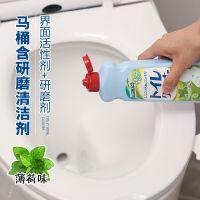 家用洁厕灵马桶清洁剂强力去污垢家用尿垢黄斑除臭清香型