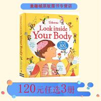 【全店满300减110】Usborne Look inside Your Body 人体偷偷看揭秘系列 英文原版 纸板翻