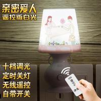 遥控LED带开关小夜灯插电卧室节能床头灯婴儿喂奶灯迷你调光创意