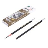 铅笔素描笔炭笔工具套装软中硬绘画美术2比12b 14b 2b碳笔