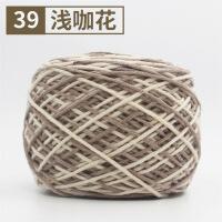 热卖 毛线手工diy编织围巾材料包球情人牛奶棉粗线团女自织送男友