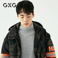 【新款】GXG男�b 2020秋季迷彩加厚�B帽中�L款羽�q服男GA111030G
