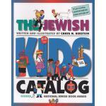 【预订】The Jewish Kids' Catalog