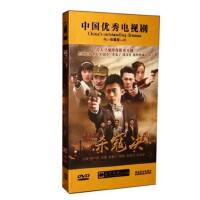 电视剧 烽火战歌之杀寇决 16DVD 珍藏版 47集 主演:张一山 刘威 视频 光盘