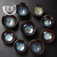 茶杯陶瓷茶盏建盏功夫大茶杯主人杯茶具