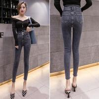 春装新款韩版时尚不规则高腰牛仔裤女紧身小脚裤显瘦铅笔裤
