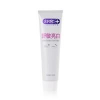 舒客舒敏亮白牙膏120g舒缓敏感性酸痛美白牙齿