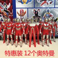 奥特曼 玩具儿童组合套装玩偶超人战士男孩变身赛罗咸蛋超人模型