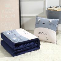 加厚珊瑚绒毯子折叠抱枕被子两用 办公室午睡枕头靠枕汽车载靠垫k 浅灰色 胡须猫