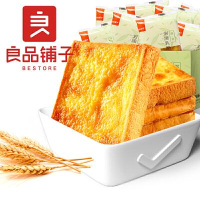 良品铺子岩焗乳酪吐司500g吐司面包早餐整箱代餐食品网红零食
