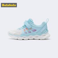 巴拉巴拉儿童运动鞋女小童鞋子2019新款夏季时尚发光灯鞋宝宝童鞋