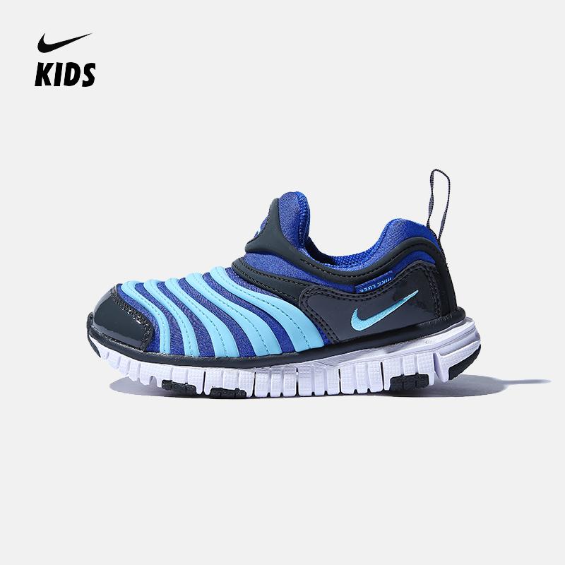 【大牌价:259元】耐克nike童鞋19新款毛毛虫儿童运动鞋NIKE DYNAMO FREE (PS)跑步鞋 (5-10岁可选) 343738-428 【大牌日:领券立减100元 仅限11.19】