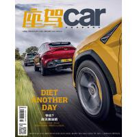 座驾CAR 2018年1月/期 一颗年轻的心! 现货 杂志订阅