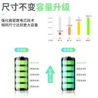 小米6电池5原装note3大容量8/4C/5s/NOTE4x顶配版max2mix2s红米pro正品note5a手机5s