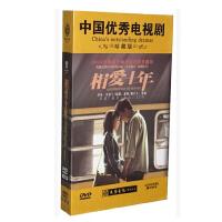 原装正版 电视剧 相爱十年 10DVD 珍藏版 邓超 董洁 高虎 王大治
