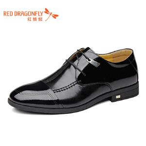 红蜻蜓男鞋商务休闲皮鞋鞋子男WTA7130