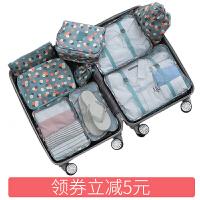 旅行收纳袋洗漱包衣服内衣旅游束口分装便携套装行李箱分类整理包 蓝色花朵(9件套 20-28寸)