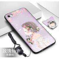 iPhone4s手机套 iPhone4保护壳 苹果4/4s保护套 日韩硅胶磨砂防摔软壳卡通男女款潮