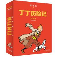 丁丁历险记(精装版第一辑)