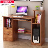 北欧简约实木家用台式电脑桌带书架 简约学生卧室写字简易桌省空间办公桌