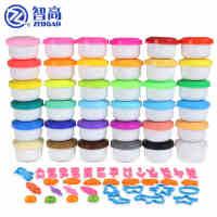 智高KK3D彩泥12 24 36色套装橡皮泥模具套装儿童益智玩具安全无毒
