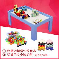 多功能儿童玩具桌宝宝玩沙游戏粘土太空沙盘桌兼容乐高积木桌子